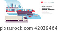 semi truck trailers driving highway road cars lorry over city background delivery cargo concept flat 42039464