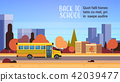 yellow bus back to school autumn pupils transport concept on cityscape background flat copy space 42039477