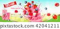 juice splash vector 42041211