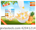instant, oat, ad 42041214
