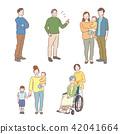 人手绘插画矢量包 42041664