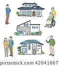 People hand-painted illustration vector set 42041667