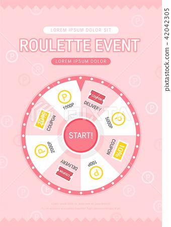 쇼핑 룰렛 이벤트 42042305