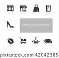 黑色簡單購物圖標2 42042385