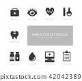 黑色簡單醫療圖標 42042389