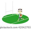 橄欖球 男生 男 42042703