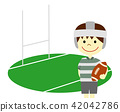橄欖球 孩子 小孩 42042786