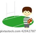 橄欖球 孩子 小孩 42042787
