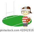 橄欖球 笑容 笑臉 42042916
