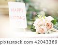 花束 诗句 花朵 42043369