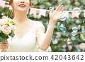 女性新娘形象 42043642