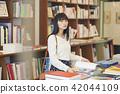 ผู้หญิงในร้านหนังสือ 42044109