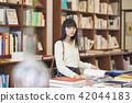 ผู้หญิงในร้านหนังสือ 42044183