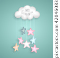 Sweet dream with cloud and stars. 42046083