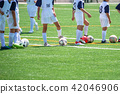 Boy's football practice scenery 42046906