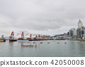 a HK International Dragon Boat Races at 2018 42050008