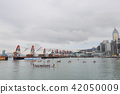 a HK International Dragon Boat Races at 2018 42050009