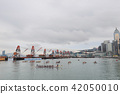 a HK International Dragon Boat Races at 2018 42050010