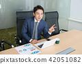 비즈니스 현장 42051082