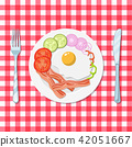 omelet with bacon and vegetables. 42051667