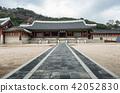 한국, 봉수당,화성행궁(사적478호),수원시,경기도 42052830