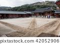 한국, 봉수당,화성행궁(사적478호),수원시,경기도 42052906