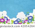 여름 하늘 뭉게 구름 나팔꽃 (종이의 감촉) 42054264
