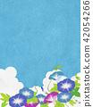 여름 하늘 뭉게 구름 나팔꽃 (종이의 감촉) 42054266