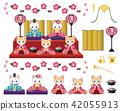 女儿节 女儿节娃娃 展出的娃娃系列 42055913