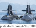一艘潛艇 42056100
