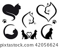 Cat logo design, vector set 42056624