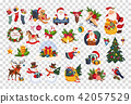 Flat vector set of colorful items related to Christmas and New Year theme. Santa Claus, toys, gifts 42057529