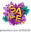 sale, summer, poster 42058105