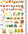 秋季材料集 42058369