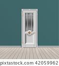 white entrance door 42059962