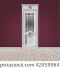 white entrance door 42059964