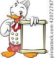 鴨 自拍 表情 42072787