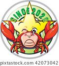 藍蟹 自拍 表情 42073042