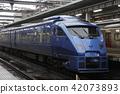 เวรี,ฟุกุโอกะ,รถไฟ 42073893