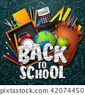 返回 后背 学校 42074450
