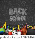 返回 后背 学校 42074464