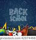 返回 后背 学校 42074466