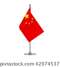 Chinese flag hanging on the metallic pole 42074537