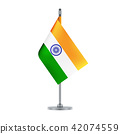 Indian flag hanging on the metallic pole 42074559