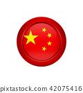 Chinese flag on the round button, vector 42075416