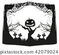 Pumpkin scarecrow at night - frame 42079024