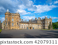 the Palace of Holyrood house in Edinburgh 42079311