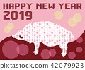 wild boar, sign of the hog, twelfth sign of the chinese zodiac 42079923