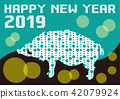 wild boar, sign of the hog, twelfth sign of the chinese zodiac 42079924