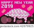 wild boar, sign of the hog, twelfth sign of the chinese zodiac 42079925